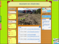 樂合國小環境教育網站